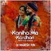 KANIHA MA KARDHAN ( CG SONG ) - DJ NAGESH RJN