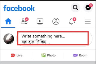 Why Can't I Tag Someone on Facebook - Full Guide-write somethings here