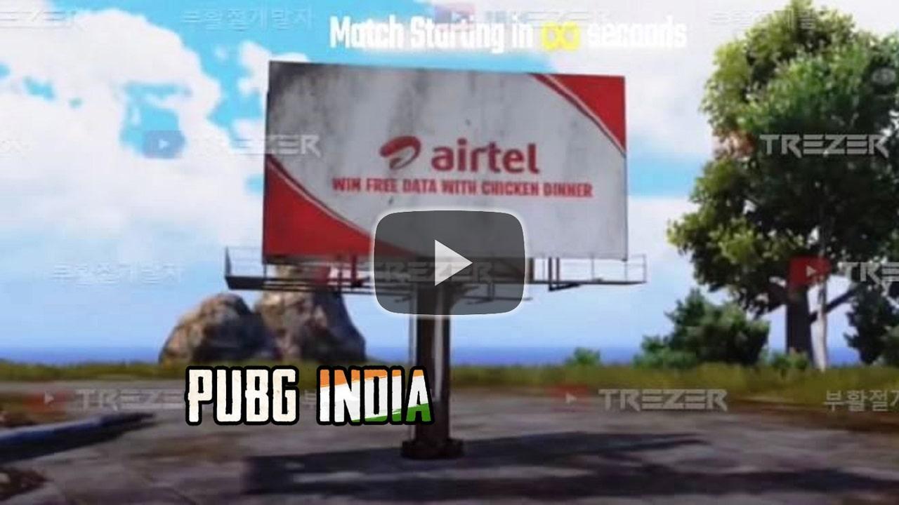 PUBG Mobile India fake gameplay