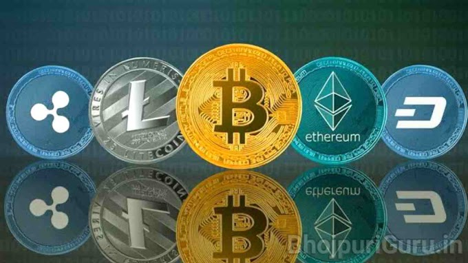 Top 10 Cryptocurrency Today Prices In India Ethereum, Bitcoin, Binance Coin, - Bhojpuriguru.in