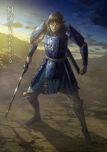 Kingdom Shows its 3rd Season New Teaser Anime