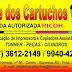 OESTE DOS CARTUCHOS - LOCAÇÃO DE IMPRESSORAS E COPIADORAS APARTIR DE 150 REIAS