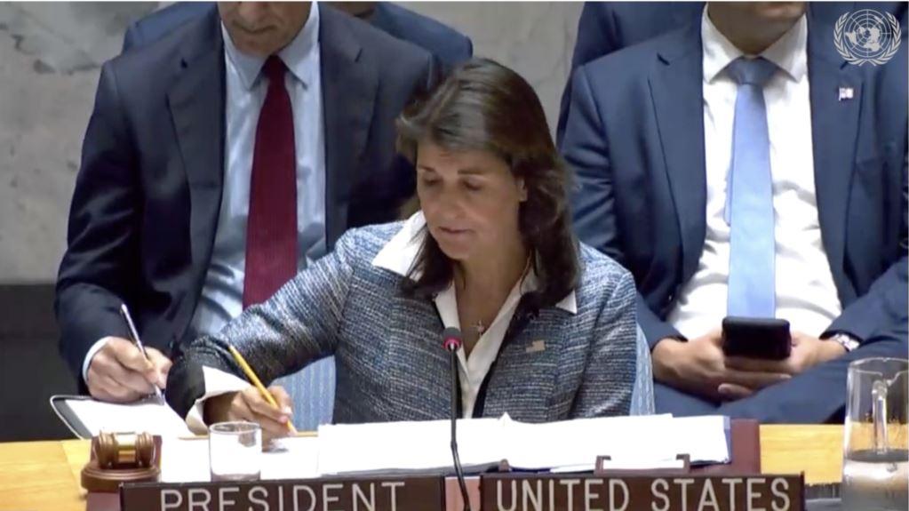 Embajadora Haley denunció las violaciones y represión del régimen sandinista contra civiles en Nicaragua / VOA