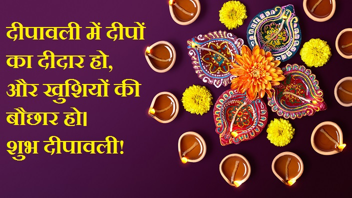 essay of diwali Diwali - the festival of lights diwali festival enjoyment diwali time - enjoyment at the don't buy god tag crackers how we celebrate diwali essay story of diwali prajapati films production why.