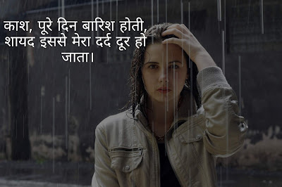 sad life failure quotes in hindi
