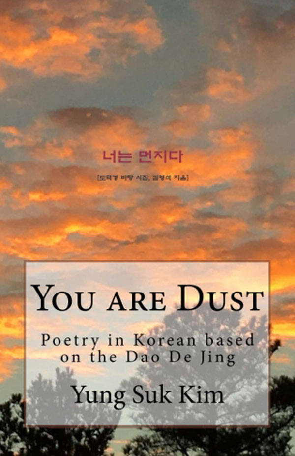 Poetry: You are Dust