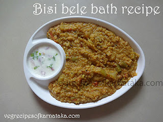 Bisibele bath recipe in kannada