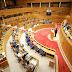 Aprobado o teito de gasto non financeiro da Xunta para o exercicio 2022 por importe de  11.571 millóns de euros