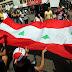 أبواب المصارف ستبقى مقفلة يوم الثلاثاء فى لبنان