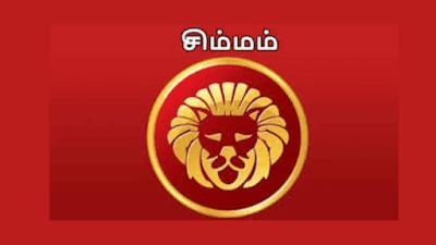 Today Horoscope in Tamil Language Simmam Rasi Palan