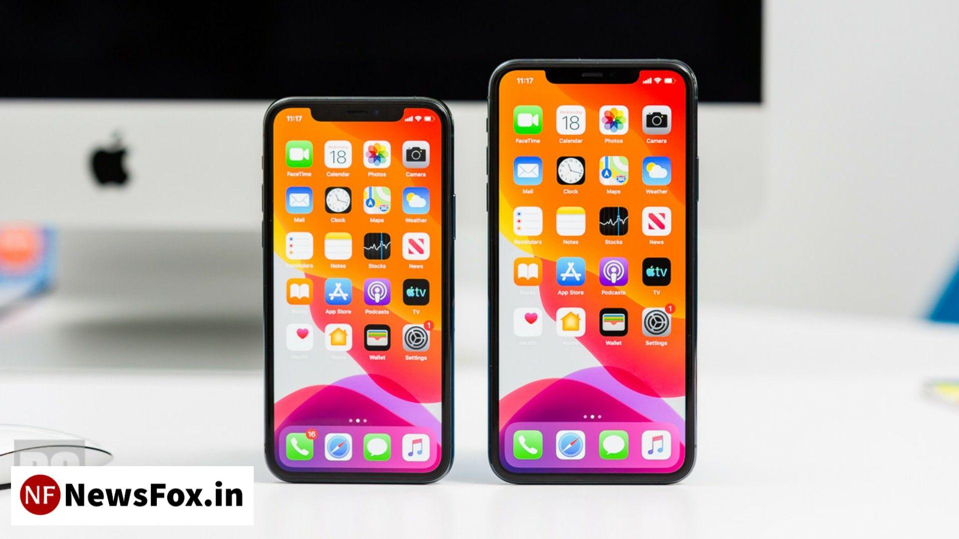 Flipkart: 6 दिनों तक मिलेंगे बहुत ही सस्ते iphone फ्लिपकार्ट पर हुई खतरनाक सेल शुरू