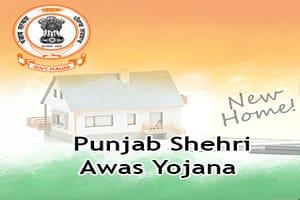 Punjab Shehri Awas Yojana AHP BLC