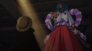 ワンピースアニメ992話   ヤマト Yamato   ONE PIECE Beast Pirates