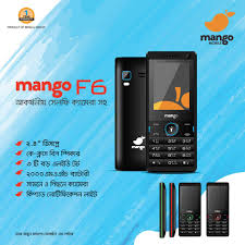 Mango F6 6531E Flash File Cm2 Read  Death Phone Hang Logo Namber Busy ,Wating,Call Blog,Black List Auto On ,Any Lock 100% Remove Tested By[Gsm_Akbar]