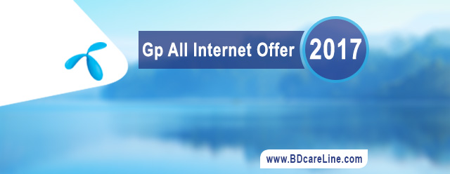 Gp Internet offer 2017