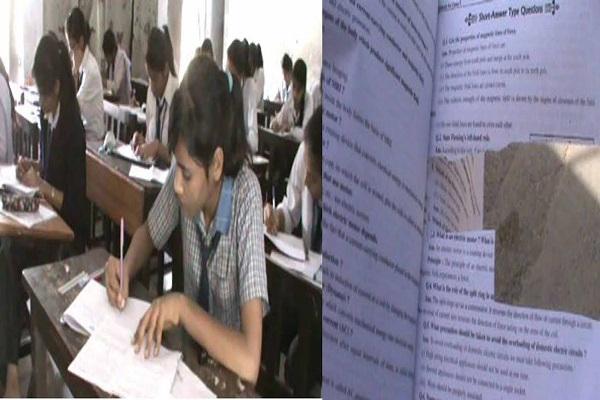 बोर्ड परीक्षाओं में जमकर नक़ल कर रहे हैं हरियाणा के छात्र