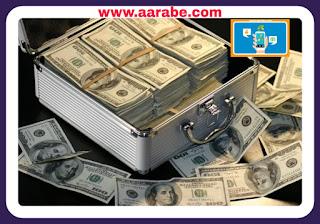 كيف تجني المال بسرعة وتحقيق دخل لابأس به