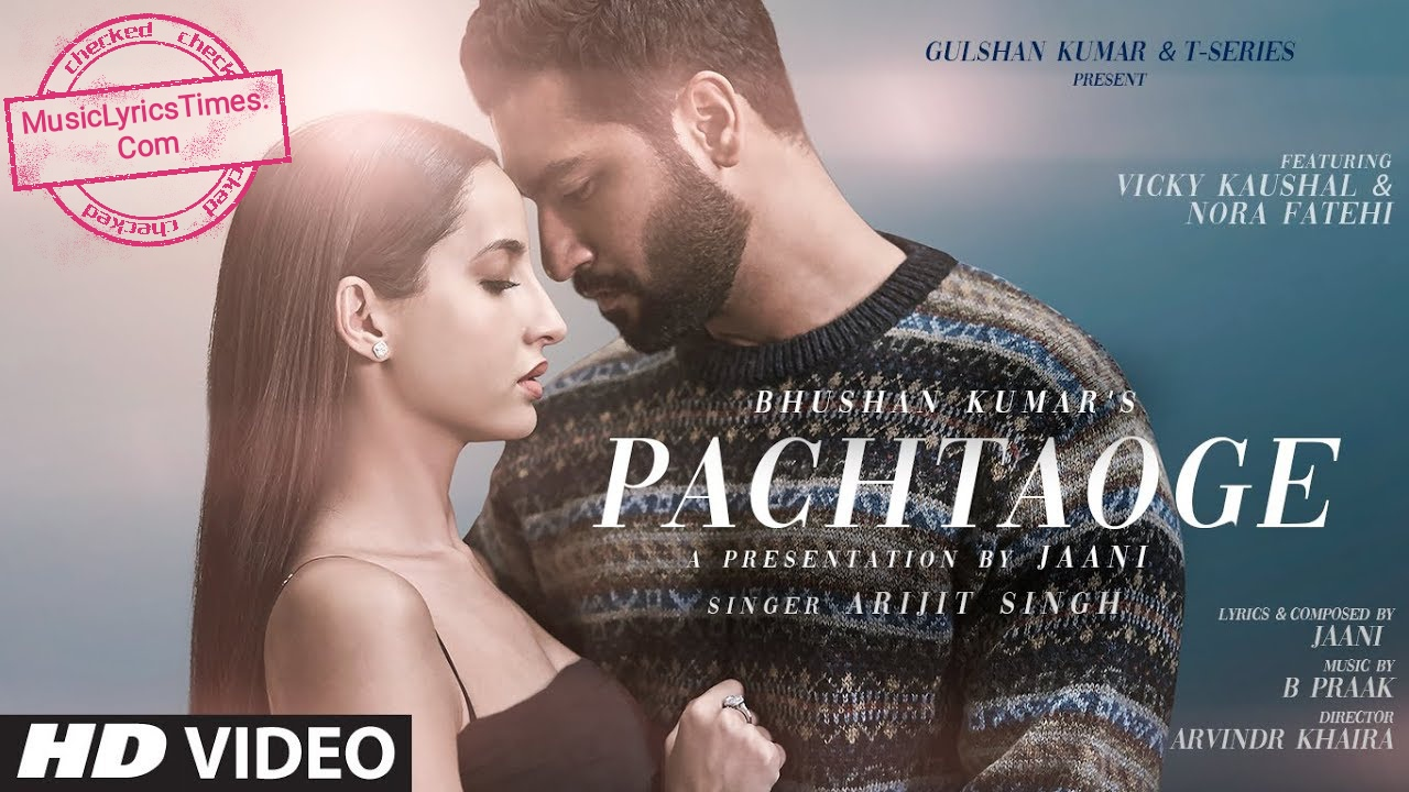 PACHTAOGE Song Lyrics