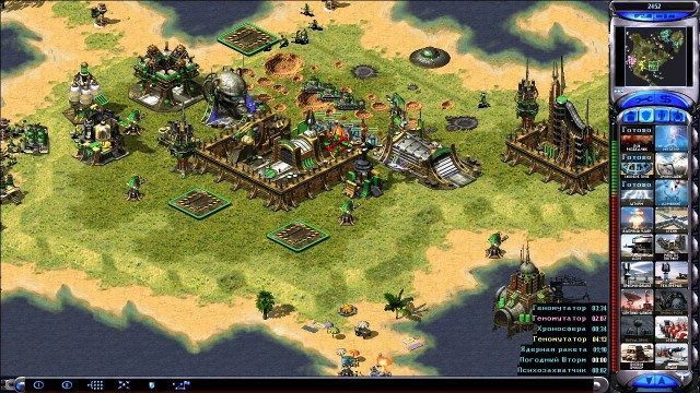 Command and Conquer Red Alert 2 + Yuri's Revenge Free Download Screenshot 2