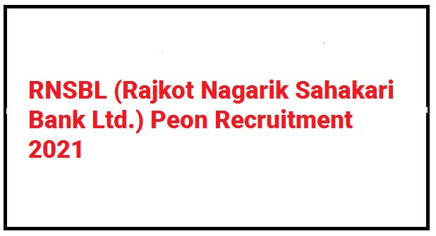 RNSBL (Rajkot Nagarik Sahakari Bank Ltd.) Peon Recruitment 2021