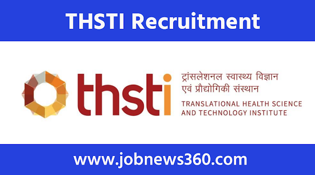 THSTI Recruitment 2020 for Lab Technician