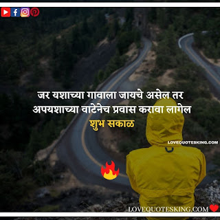 Good Morning Images With Quote