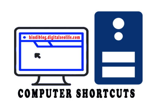 Computer-shortcut-keys-pdf-download-in-hindi