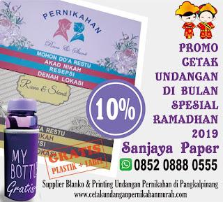 promo undangan bulan ramadhan