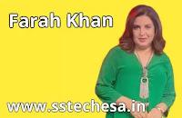 Farah Khan biography in hindi