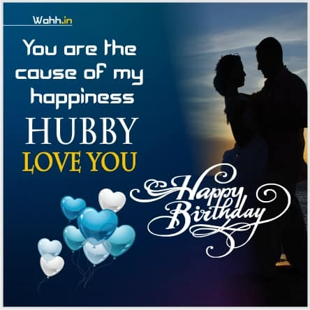 Hubby Birthday Wishes Quotes In Hindi