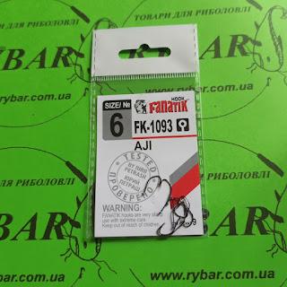 Aji FK-1093 (6)