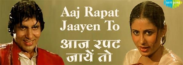 Aaj Rapat Jaye Toh Lyrics - Namak Halal (1982) | Kishore | Asha