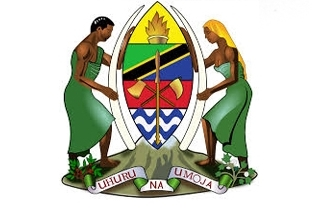 Apply For a Job At Tanzania Public Service Recruitment Portal