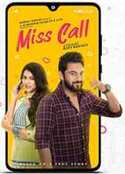 Miss Call Full Bengali Movie (মিস কল ফুল মুভি) HD leaked by Mp4movez