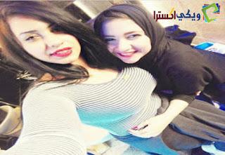 يمنيات مشتركات ارقام بنات اليمن 73