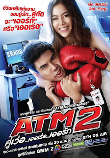 Permalink to Download Film Atm: Er Rak Error 2 Episode 08 Subtitle Indonesia Full HD BluRay