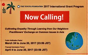 Toyota Foundation untuk ASEAN dan Asia Timur 2017