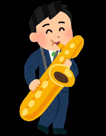 バリトンサックス演奏する男性のイラスト(大人の吹奏楽)