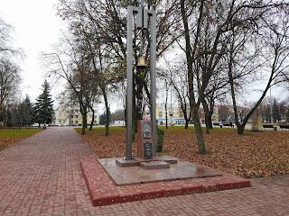 Прилуки. Памятник ликвидаторам аварии на ЧАЭС