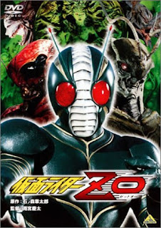 Kamen Rider ZO (1993) คาเมนไรเดอร์ แซดโอ