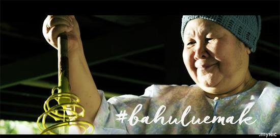 Filem Pendek Raya 2016 MyNIC - #BahuluEmak
