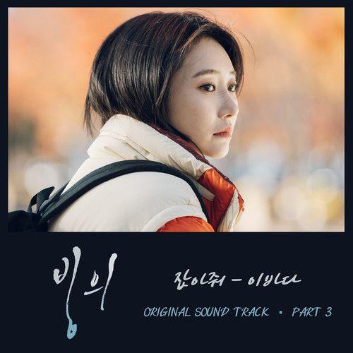 Leebada - 잡아줘 (Hold My Hand) (Possessed OST Part.3) MP3
