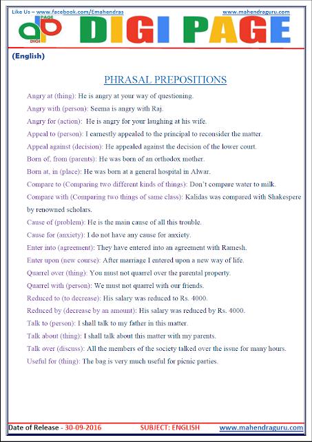 DP   PHRASAL PREPOSITIONS   30-Sep-16