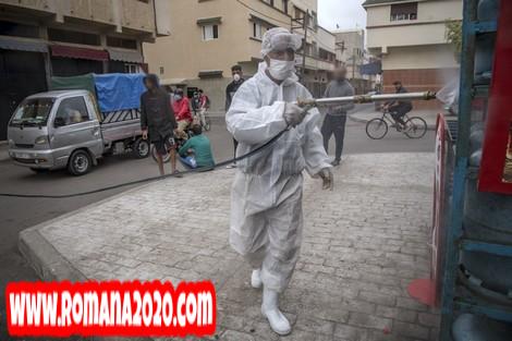 أخبار المغرب يسجِّل 102 إصابة مؤكدة بفيروس كورونا المستجد covid-19 corona virus كوفيد-19 في 24 ساعة