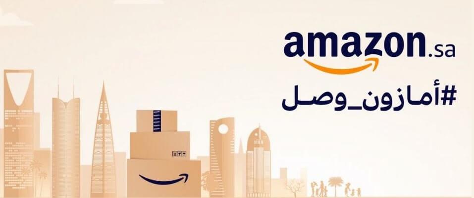 الشراء-من-أمازون-السعودية-والدفع-عند-الاستلام