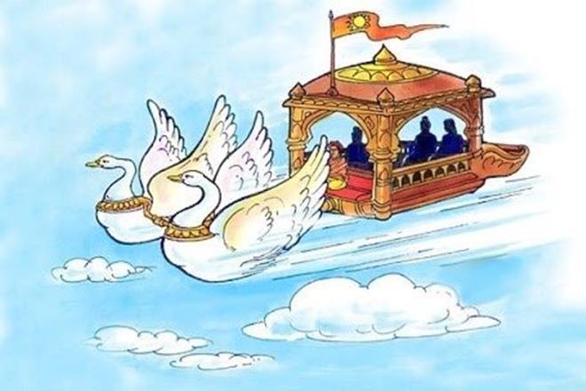 పుష్పక విమానం - pushpaka vimanam