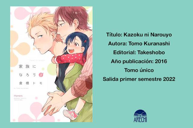 Stranger, Makotoshikaya ni Mau Hana Wa, Kazoku ni Narouyo, Romeo y Julieta.