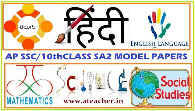 AP-10th-CLASS--SSC-SUMMATIVE-2-SA2-TELUGU-HINDI-ENGLISH-MATHS-PS-BS-SOCIAL-MODEL-PAPERS-2017