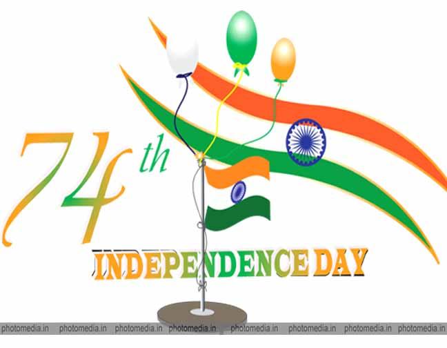 happy%2Bindependence%2Bday%2B2020%2Bphoto%2Bfor%2Bwhatsapp