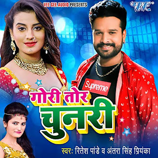 Gori tori chunri ba lal lal re bhojpuri mp3 song download